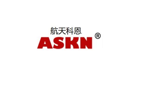 北京航天科恩实验室装备工程技术有限公司
