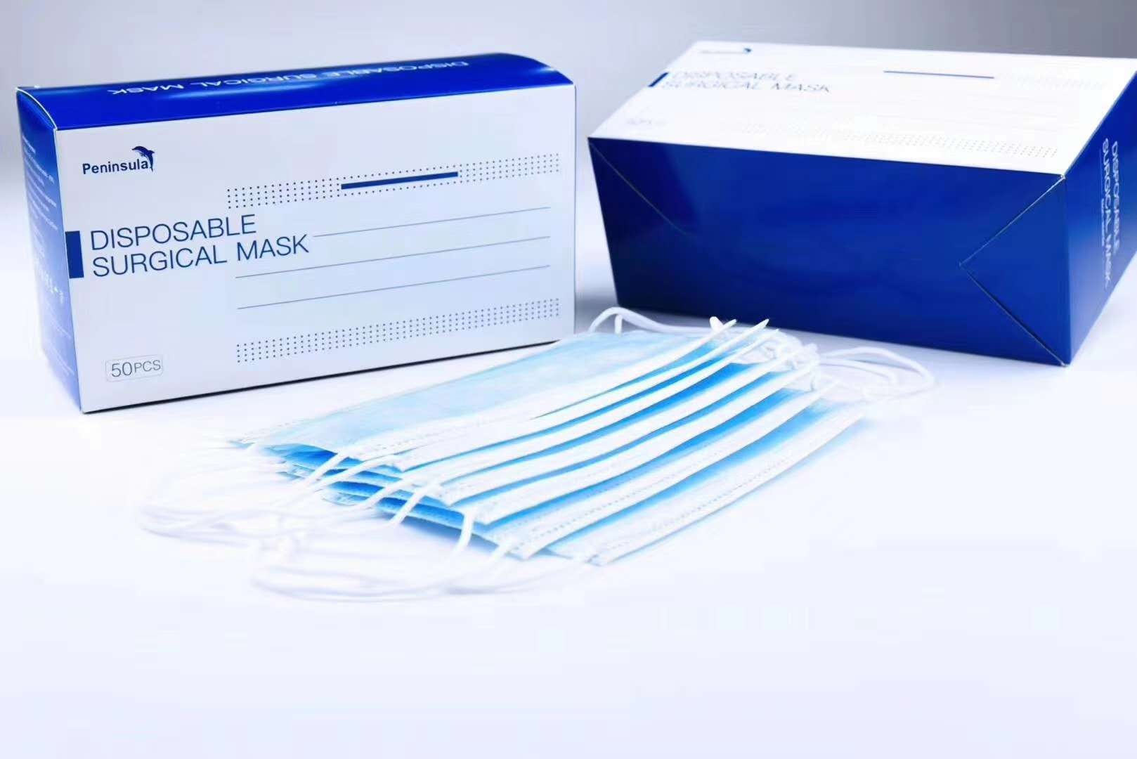 一次性使用医用口罩(疫情应急产品)