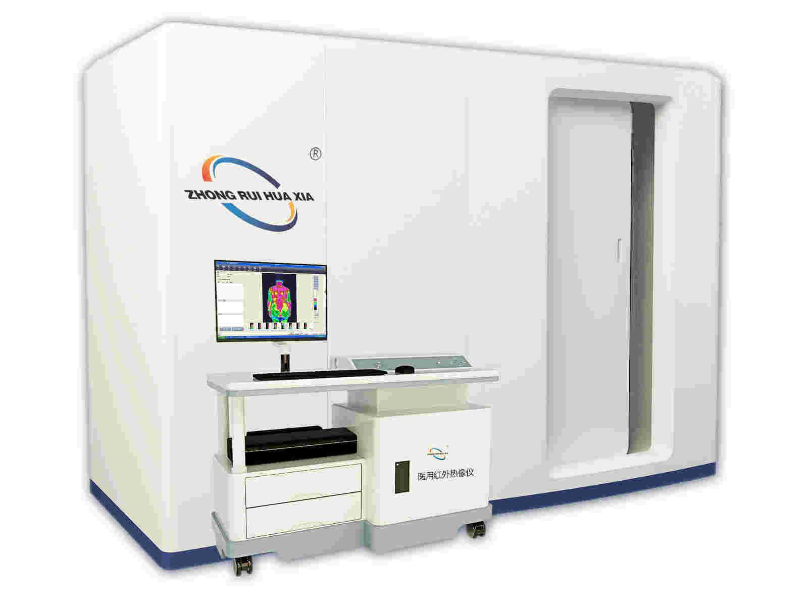 医用红外热像仪2010型负压微针取栓检测仪
