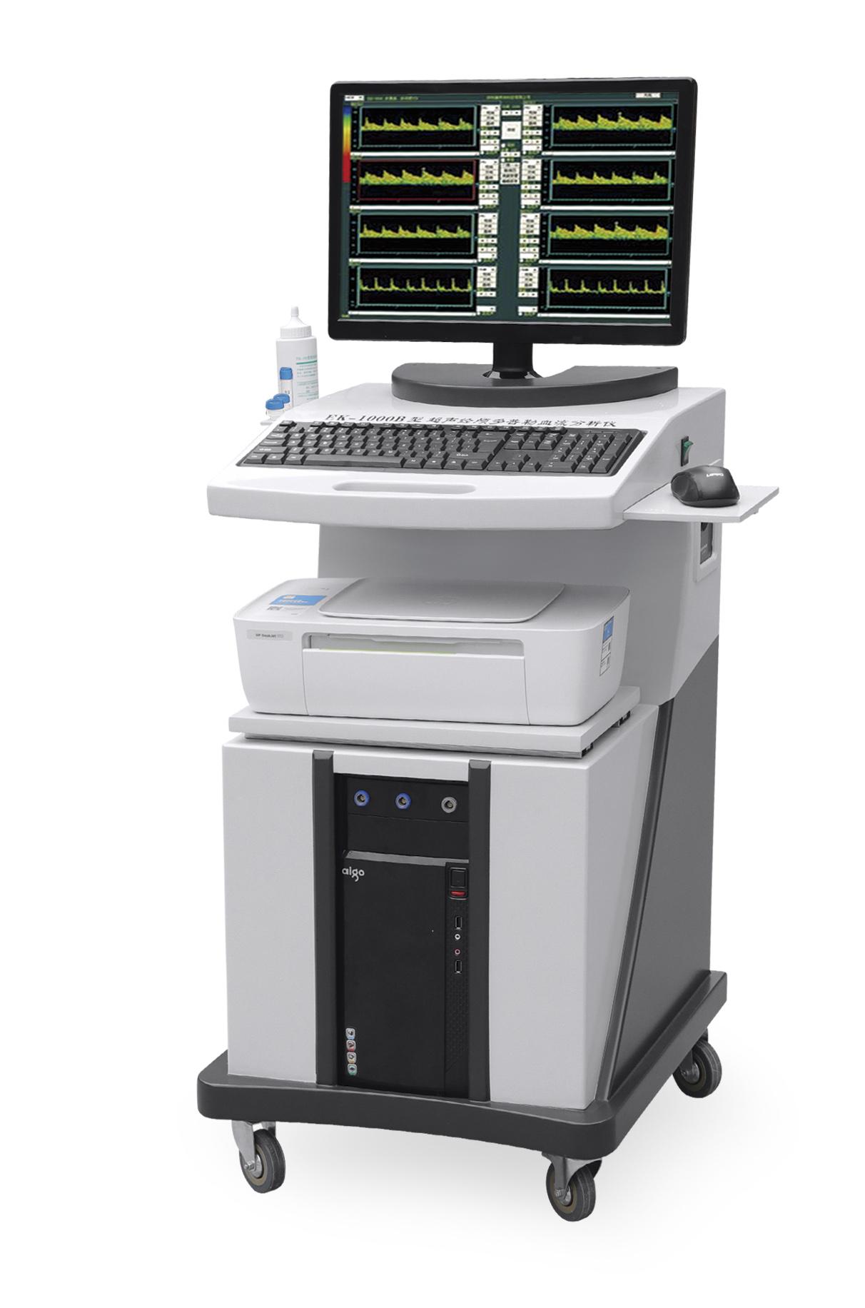 超聲經顱多普勒血流分析儀