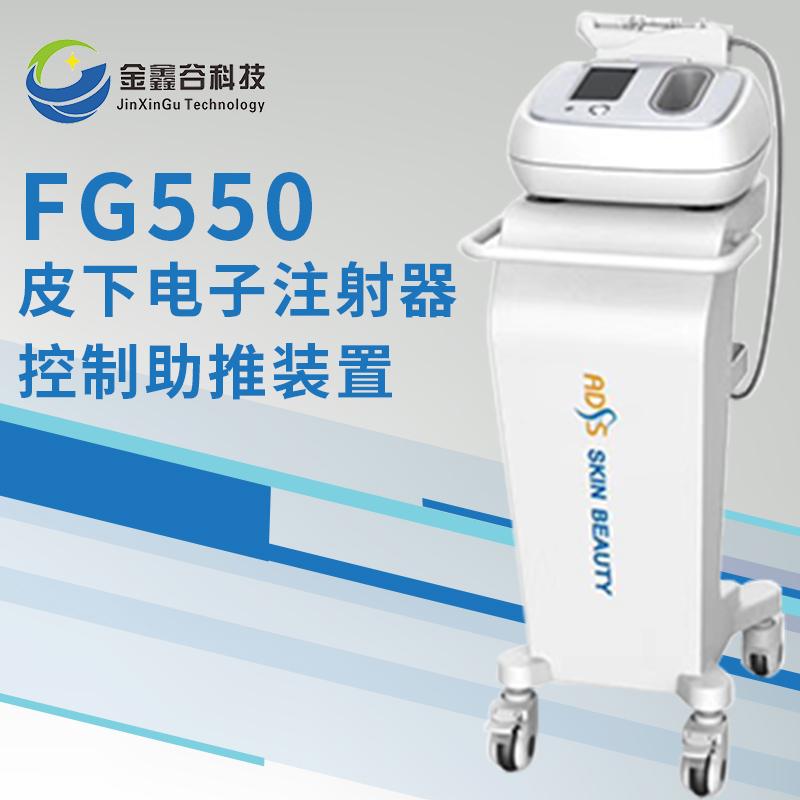 皮下電子注射器控制助推裝置