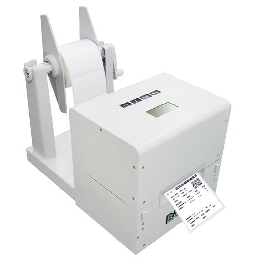 條碼標簽打印機BB710E 任意介質柔性標簽打印
