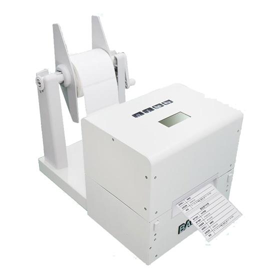 RFID標簽打印機BB710B 柔性RFID標簽打印及RFID HF寫入