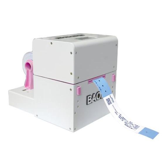 條碼腕帶打印機BB720A 熱敏/熱轉印 打印塑扣/膠貼腕帶