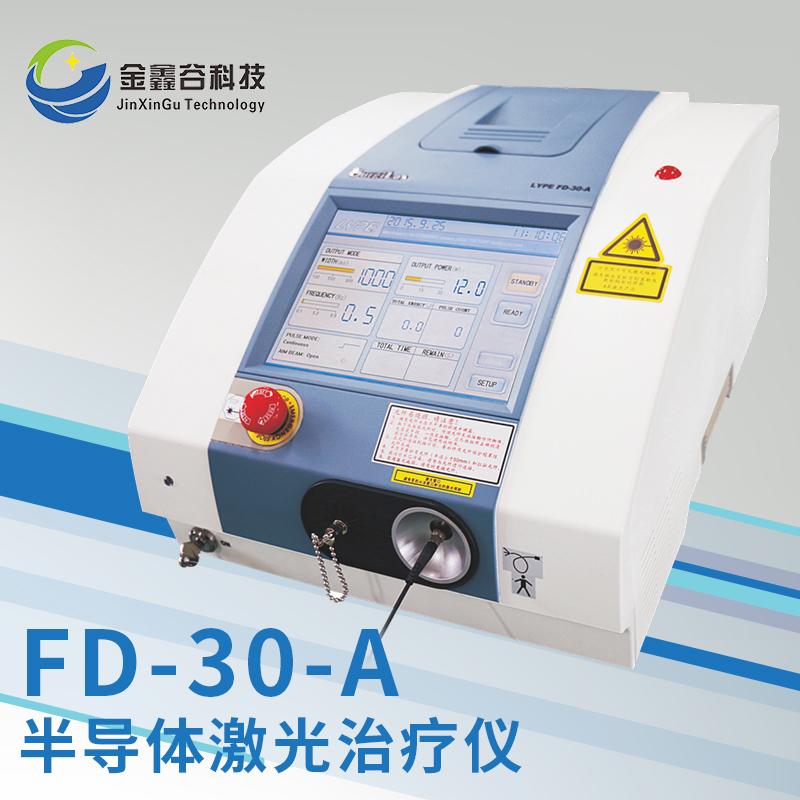 半導體激光治療儀
