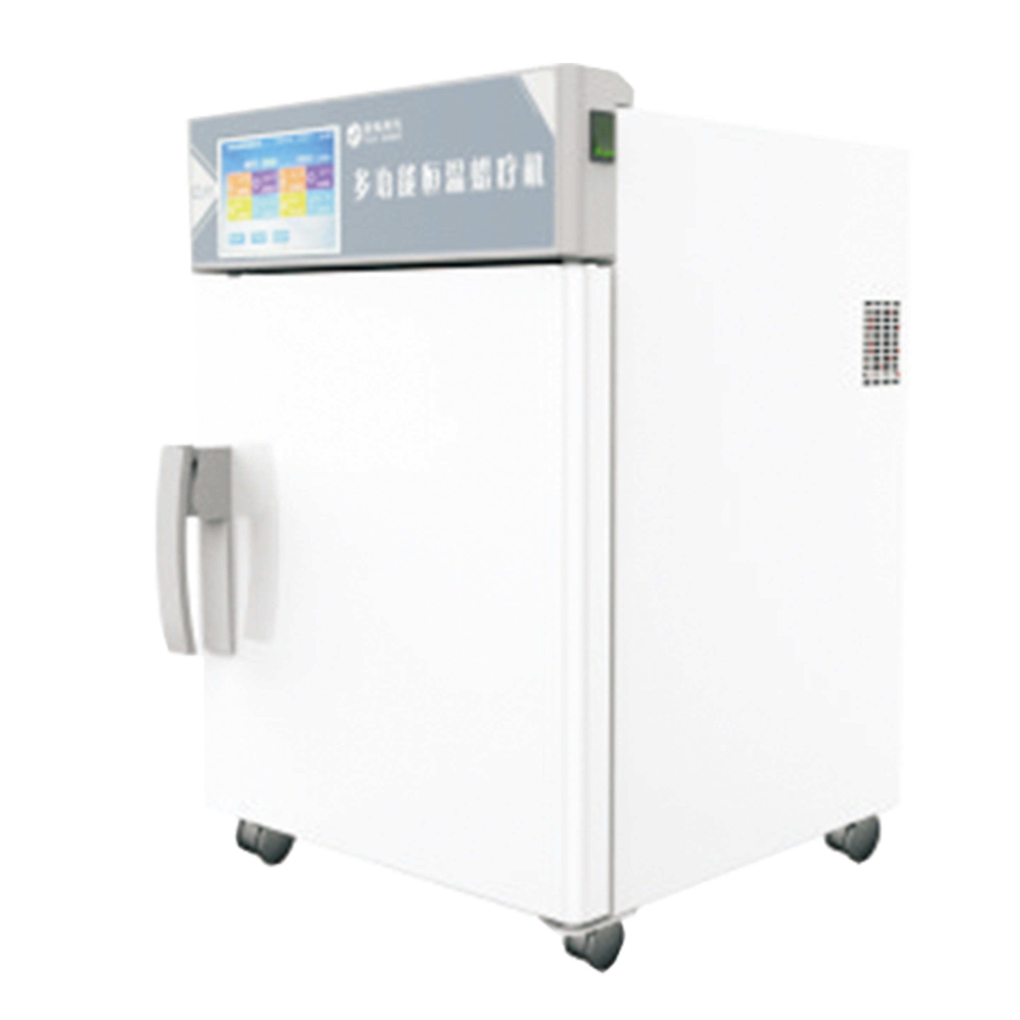 多功能恒溫蠟療機-上海語路醫療科技有限公司