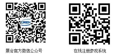 微信图片_20210531092724.png