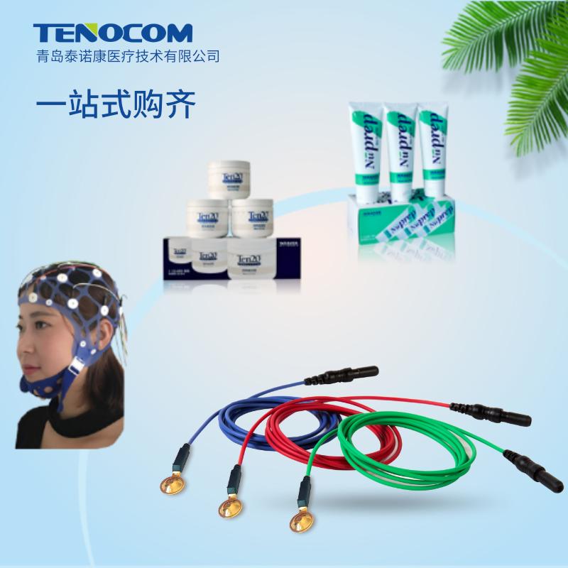 腦電(肌電)導聯線