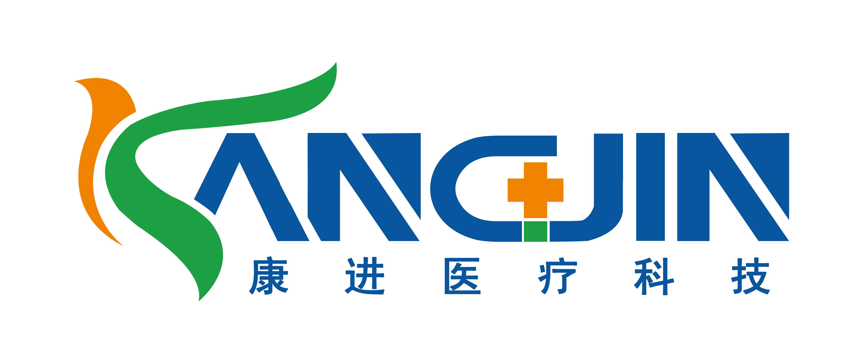 武漢康進醫療科技有限公司