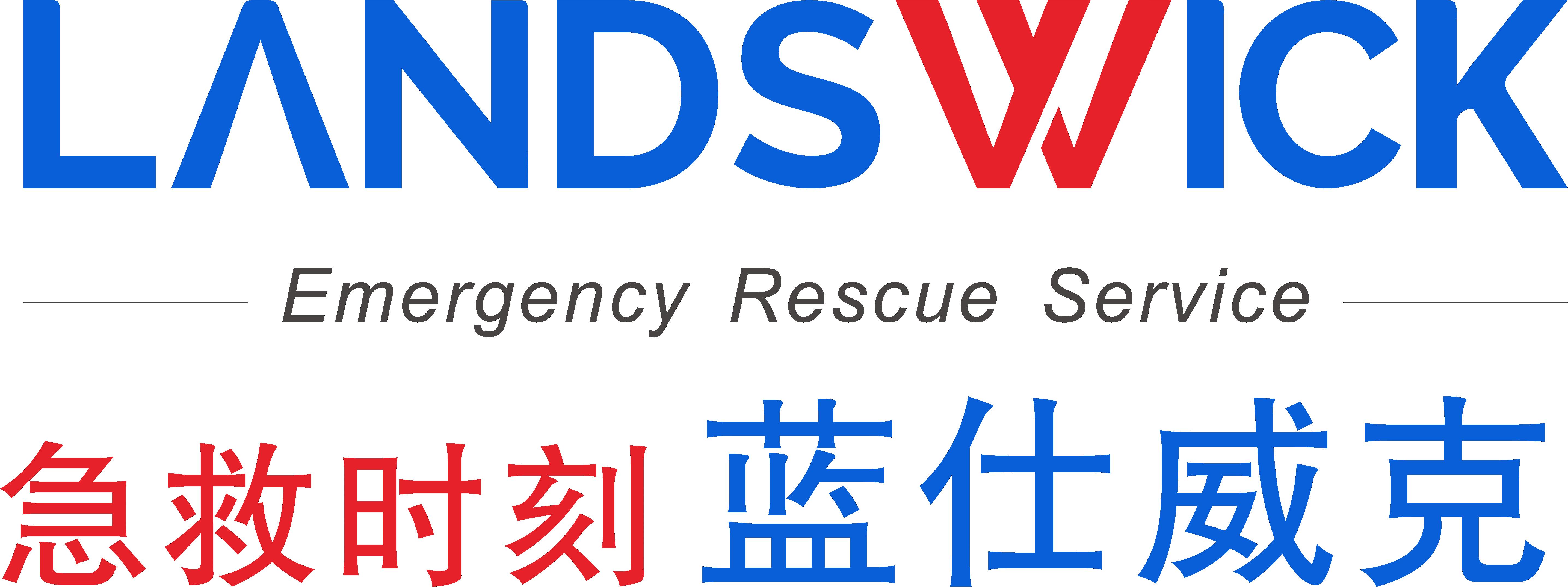廣州藍仕威克醫療科技有限公司