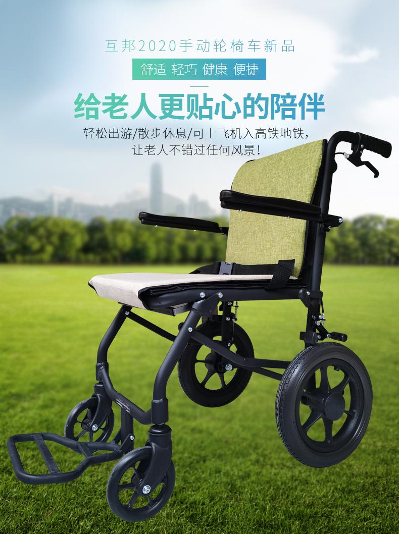 鋼管手動輪椅車