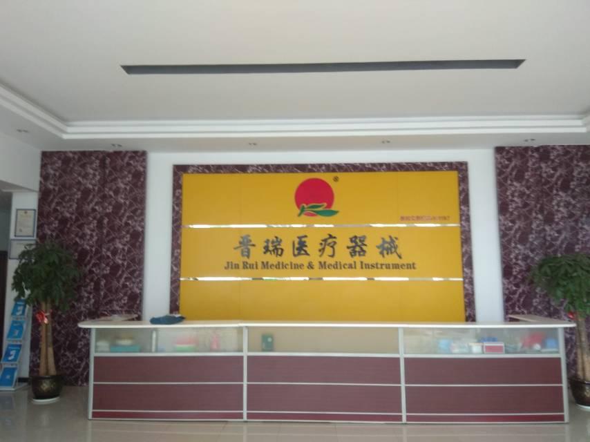 江西晋瑞mg老虎机器械有限公司