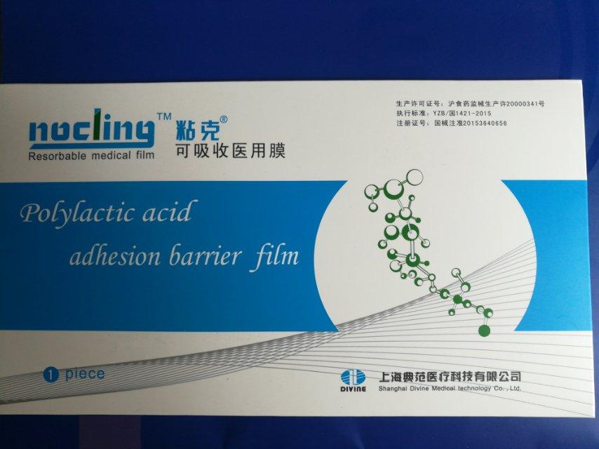 上海典范mg老虎机科技有限公司