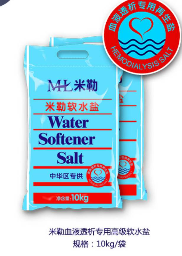 江西米勒盐业有限公司