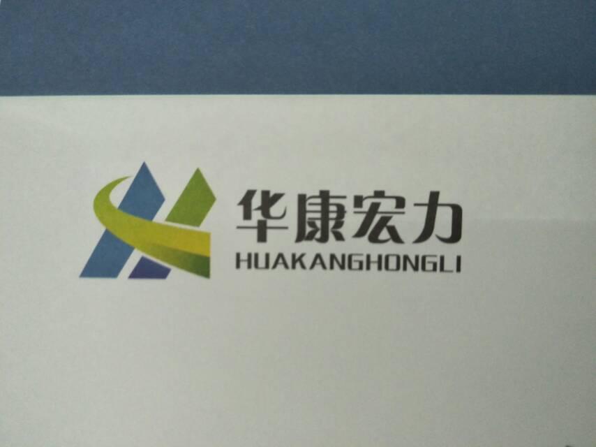 河南华康宏力mg老虎机器械有限公司