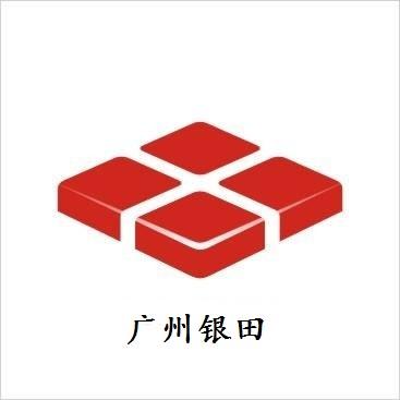 广州市银田金属制品有限公司