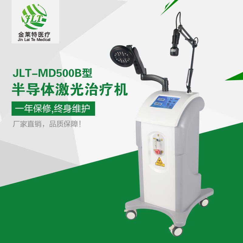 半导体疼痛冷激光治疗机