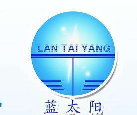 威海蓝太阳医疗器械有限公司