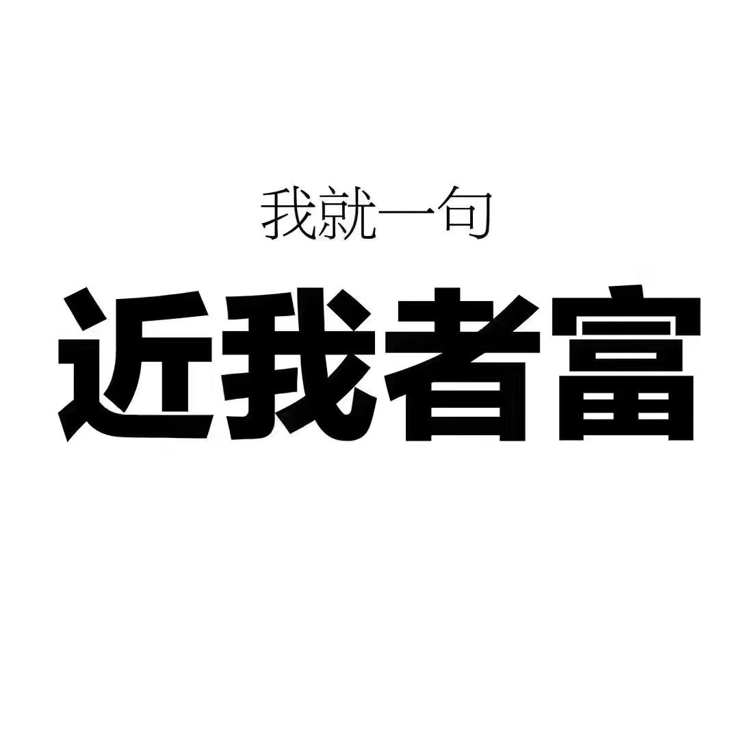 扬州昌润医疗器械有限公司