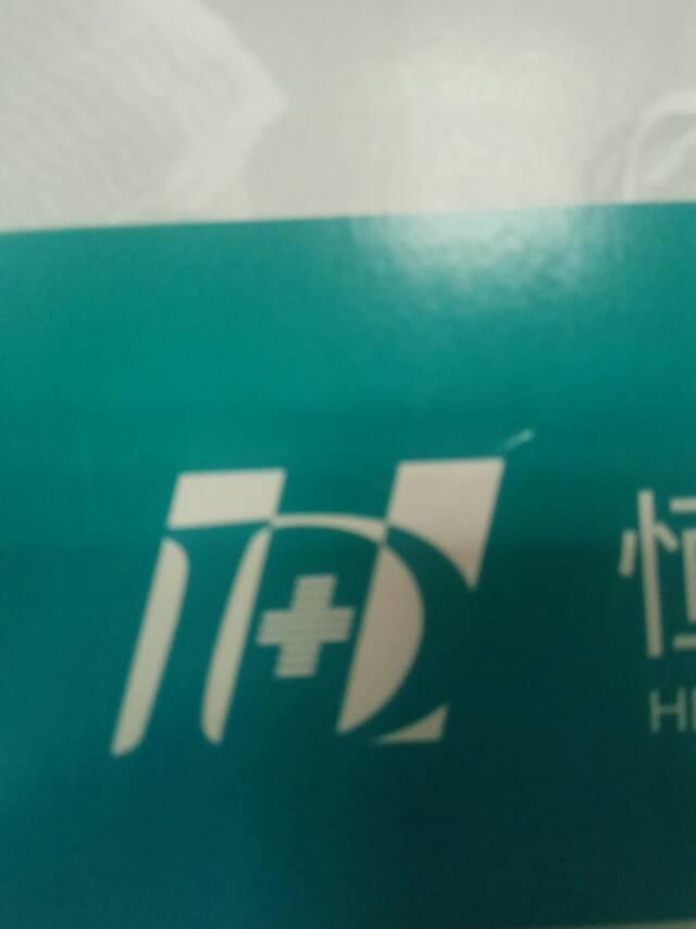 寧波恒達醫療器械有限公司