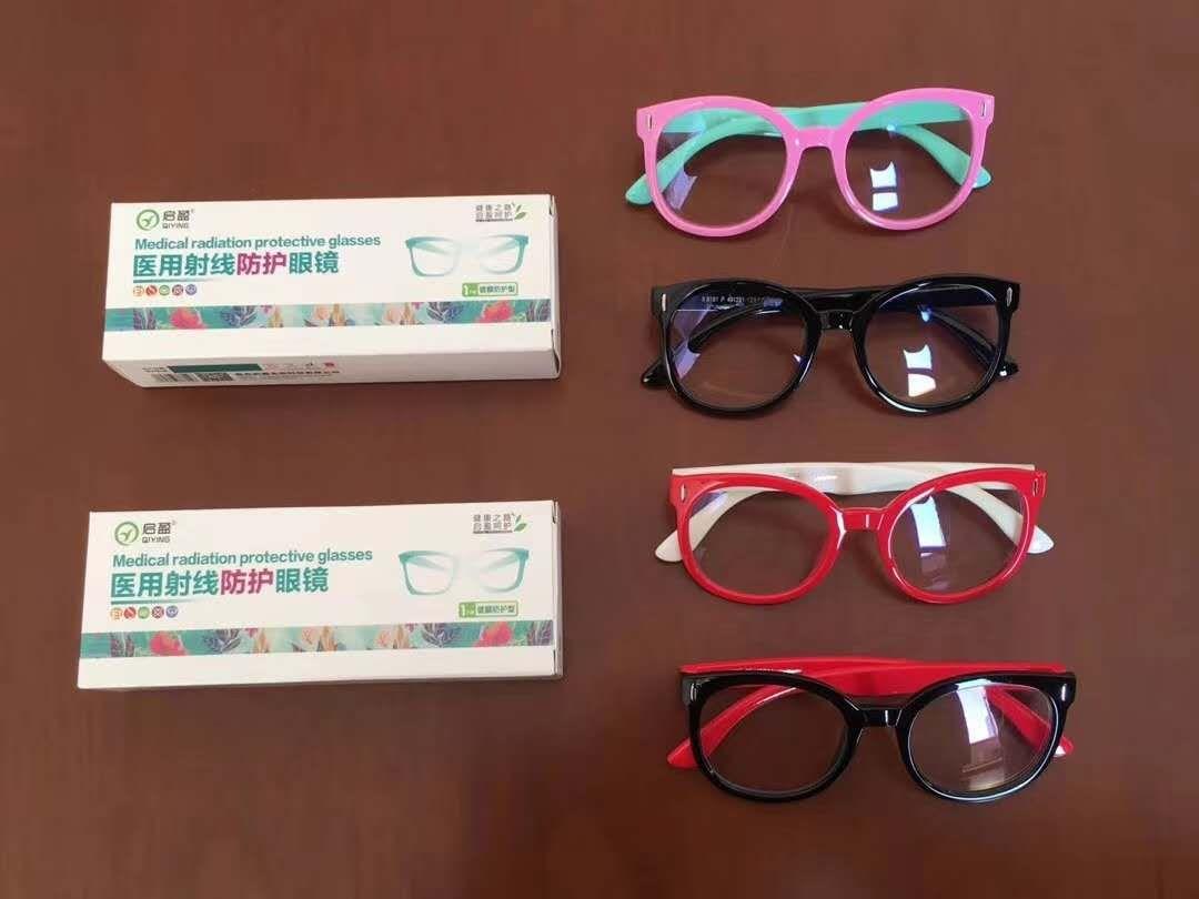 医用射线防护眼镜